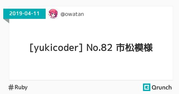 [yukicoder] No.82 市松模様