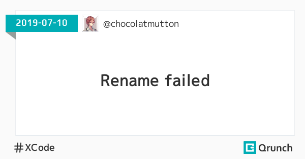 Rename failed