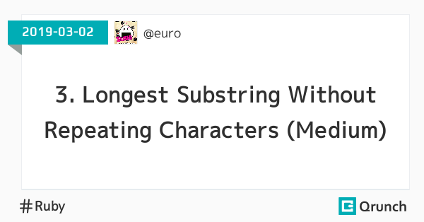 3. Longest Substring Without Repeating Characters (Medium)