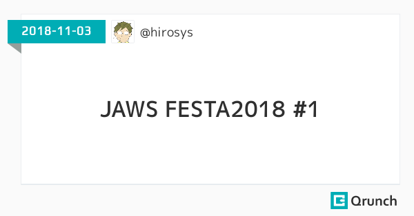 JAWS FESTA2018 #1