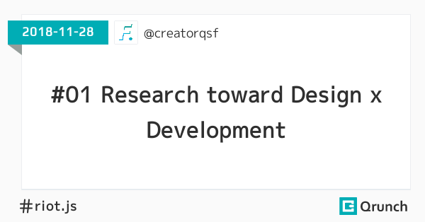 #01 Research toward Design x Development