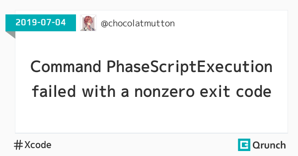 Command PhaseScriptExecution failed with a nonzero exit code