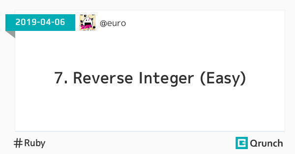 7. Reverse Integer (Easy)