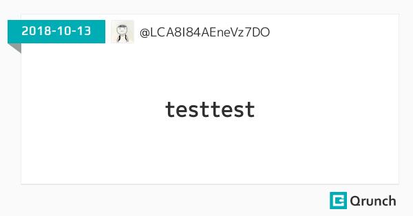 testtest