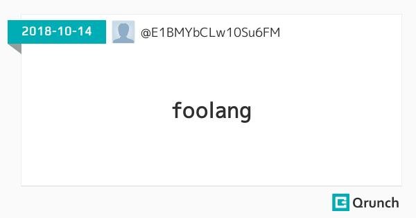 foolang